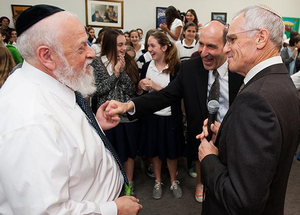 2012 Jewish Educator Awards Rabbi Baruch Kupfer Notification Los Angeles CA