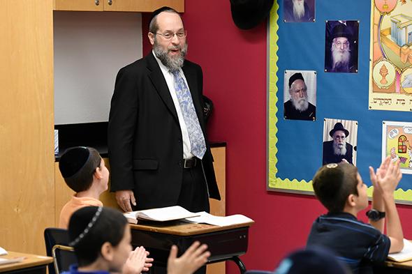 2016 Jewish Educator Awards Rabbi Chaim Trainer Notification Los Angeles California