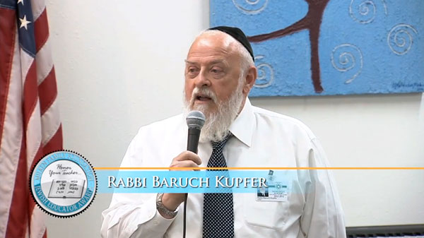 Jewish Educator Awards Rabbi Baruch Kupfer of LA's Maimonides Academy Wins $15,000 Jewish Educator Award for 2012 Los Angeles CA